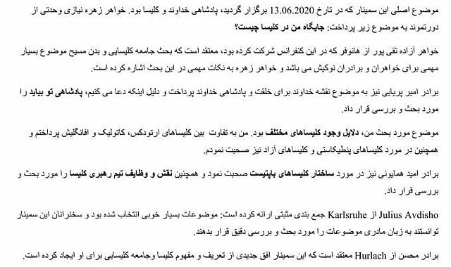 Der Bericht auf Farsi (als Download unter Dokumente)
